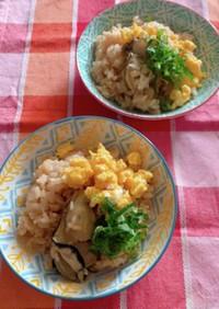 牡蠣の炊き込みご飯卵そぼろかけ