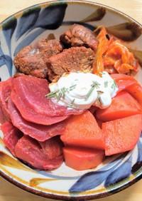 牛すね肉とビーツの煮込みボルシチ仕立て
