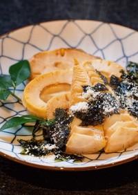 たけのこのグリル韓国海苔チーズ