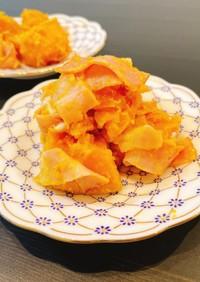 レンジで簡単*かぼちゃサラダ
