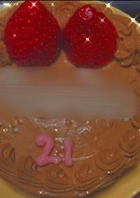 ホールケーキ用チョコレートクリーム