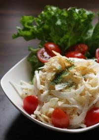 美肌に効果的♪新たまねぎとポテチのサラダ