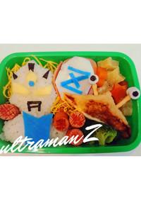 ★ウルトラマンZ&カネゴン弁当★