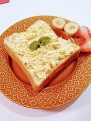 あとのせ卵トースト♪の写真