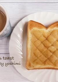 トースターで簡単メロンパントースト。