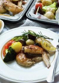 ハニーマスタードチキンとハーブグリル野菜