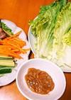 ✿お肉+野菜が美味しくなるニンニク味噌✿