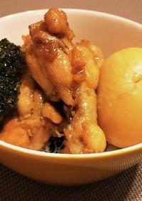 ◆簡単30分♡手羽元と卵のかんたん酢煮◆