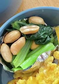 小松菜ピーナツサラダ タロの弁当^_^
