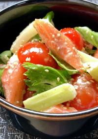 セロリトマト蟹カマの山葵胡麻マヨサラダ