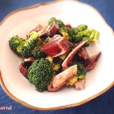 タンパク質たっぷり!ブロッコリー&カツオ