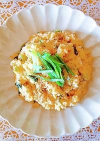 世にも美味しい野沢菜チャーハン。