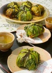 高菜味噌漬けお結び(緑茶おこわ入り)