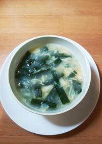 【簡単】にら卵スープ(ほんだし塩味!)