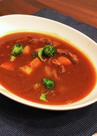 スープたっぷり 簡単ビーフシチュー