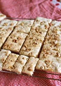 米粉とザラメの「ぱりんこクッキー」