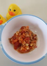 さばのトマト煮★離乳後期