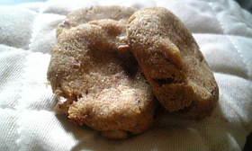豆乳おからクッキー(メープル×くるみ)