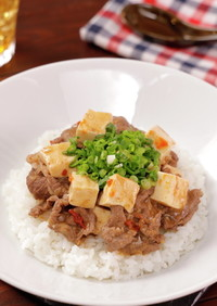 麻婆豆腐牛丼