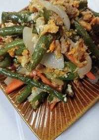 いんげん豆・人参と玉ねぎ入りシリシリ炒め