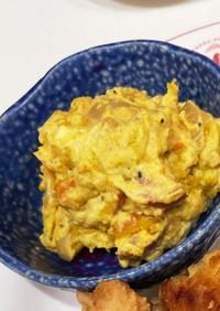 かぼちゃの煮物リメイク サラダ