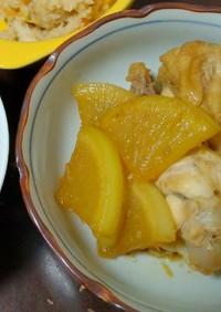 大根をクタクタにしない鶏手羽元の甘酢煮