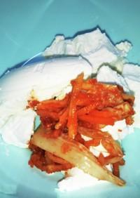 辛いキムチはリコッタチーズと一緒に。