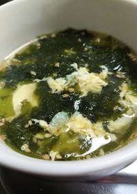 簡単♪ふんわり玉子のわかめスープ