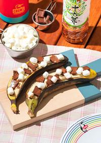 チョコマシュマロ焼きバナナ