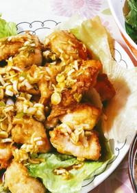 鶏むね油淋鶏