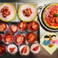 冷凍苺のヨーグルトムースタルト