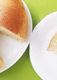 炊飯器で作る シンプルなスポンジケーキ