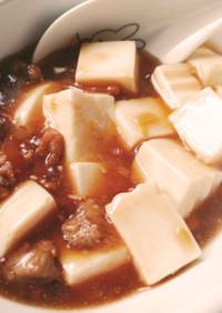 辛くない!作り置きこども麻婆豆腐の素