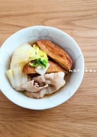 簡単 豚バラと白菜のうま煮