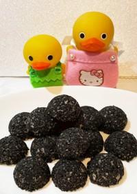 材料3つ オートミールの黒ゴマクッキー