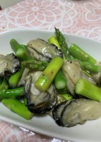 牡蠣とアスパラのガーリックバジルバター