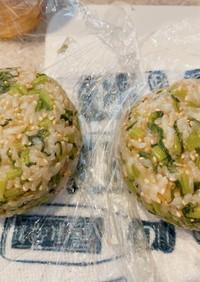 栄養満点カブの葉のオニギリ