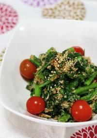 美肌ヘルシー副菜♪春菊とツナの簡単サラダ