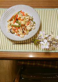 ヨウサマの減塩いり豆腐