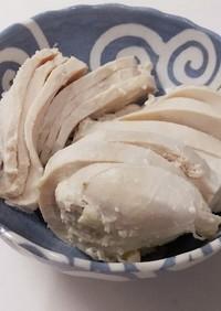 ウチのサラダチキン①塩麹