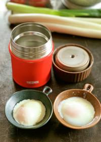 スープジャーで作る 温泉卵