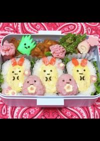 すみっコぐらし 巻き寿司 簡単 キャラ弁