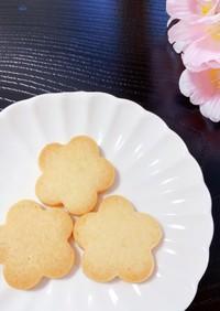 材料3つ! 砂糖不使用 はちみつクッキー