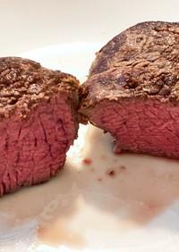 冷えても美味しい低温調理ヒレステーキ