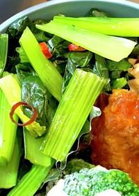 ピリあま^_^小松菜おひたし タロの弁当