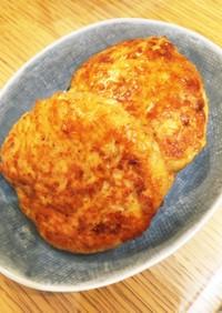 『鶏つくね風チーズ入りハンバーグ』