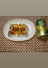 ヨウサマの減塩ちくわグラタン(弁当向き)
