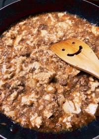家にある材料で子供も食べれる簡単麻婆豆腐