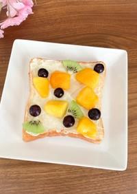可愛い♡フルーツオープントースト