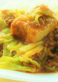 豚ひき肉と厚揚げと春キャベツの簡単カレー